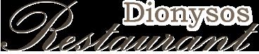 Dionysos, Grekisk Restaurang på Södermalm